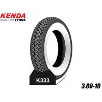 KENDA(ケンダ)タイヤ K333 3.00-10 ホワイトリボン チューブタイヤ