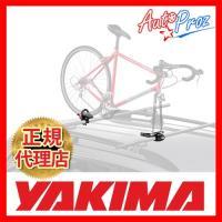 自転車キャリア/自転車ラック/ベースラック/屋根/ルーフ