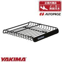 YAKIMA 正規品 メガウォーリアー ルーフラック/ルーフバスケット 132cm x 122cm x 16.5cm メーカー保証付