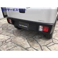 商品タグ:3448 SE-RB001 エブリイワゴン DA17 リアバンパー リアバンパー ファット...