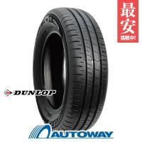 サマータイヤ ■DUNLOP SP TOURING R1 175/65R15 84S:外径:609m...