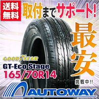 サマータイヤ ■GOODYEAR GT-Eco Stage 165/70R14 81S:外径:589...