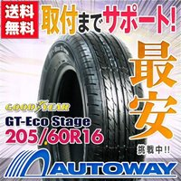 サマータイヤ ■GOODYEAR GT-Eco Stage 205/60R16 92H:外径:652...