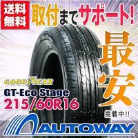 サマータイヤ ■GOODYEAR GT-Eco Stage 215/60R16 95H:外径:662...