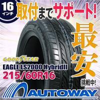 サマータイヤ ■GOODYEAR EAGLE LS2000 HybridII 215/60R16 9...