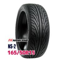 サマータイヤ ■NANKANG NS-2 165/50R15 72V:外径:547mm 幅:170m...