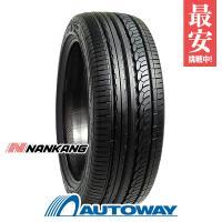 サマータイヤ ■NANKANG AS-1 205/55R17 91V:外径:658mm 幅:214m...