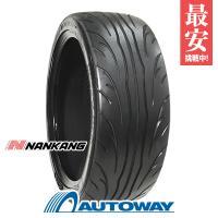 サマータイヤ ■NANKANG NS-2R 225/40R18 92Y:外径:637mm 幅:230...