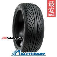 サマータイヤ ■NANKANG NS-2 225/40R18 92H:外径:637mm 幅:230m...