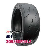 サマータイヤ ■NANKANG AR-1 205/50R15 86W:外径:587mm 幅:214m...