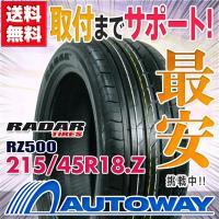 サマータイヤ ■Radar RZ500 215/45R18 89W:外径:651mm 幅:215mm...