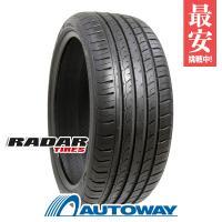 サマータイヤ ■Radar Dimax R8+ 215/40R18 89Y:外径:629mm 幅:2...