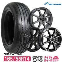 165/55R14 ホイールが選べる 軽自動車用サマータイヤホイールセット 送料無料 4本セット