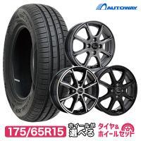 175/65R15 ホイールが選べる タイヤホイールセット サマータイヤ 送料無料 4本セット