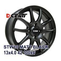 ■DCENTI STW10 13x4.0 +42 100x4 MATT BLACK:インチサイズ:1...
