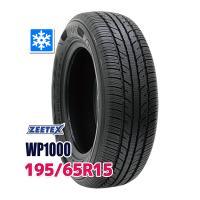 スタッドレスタイヤ ■ZEETEX WP1000スタッドレス 195/65R15 91T:外径:63...