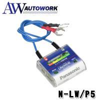 商品紹介  ●カーバッテリーを使い切るエコ(バッテリーの正確な寿命を判定し、無駄な交換を防ぎます) ...