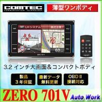 COMTEC zero701v 高精度GPSレーダー探知機  【主な機能】 ・グロナス&みち...