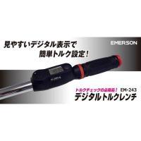 【在庫有 翌日出荷 】品番 EM-243   ◆ トルク初期設定値  103N・m(10.5kgf・...