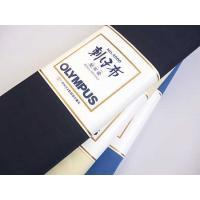 オリムパス刺し子布は、刺し子専用に開発された、刺しやすく針通リの良い高級布です。  【素材】    ...
