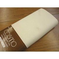 【素材】    綿100% 【サイズ】   巾112cm 【目数】 約70目/10cm  ※商品価格...