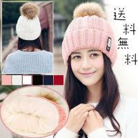 ニット帽子 ポンポン付き レディース  毛糸かわいい帽子 冬 防寒   暖