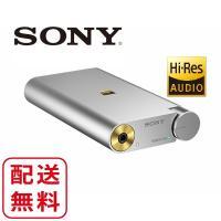 ・原音に忠実な高音質を手軽に再生するポータブルヘッドホンアンプ  ・USBオーディオ対応(192kH...