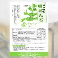 笹だんご 5個入り 新潟名産品 お取り寄せ お土産 こだわりぬいた国産の原材料を使用しています|awaduya-store|03