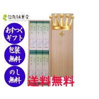 日本一のお香・お線香の生産地淡路島で製造してお届けしております。煙の少ないお線香を送る。ギフト のし...