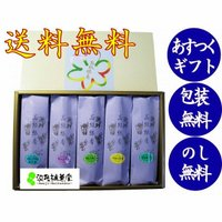 日本一のお香 お線香 生産地の淡路島で製造してお届けしております。進物・ギフトのお線香は、大切な方へ...