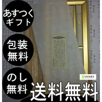 日本一のお香 お線香 生産地の淡路島で製造してお届けしております。香りのマイスター淡路梅薫堂の香司が...