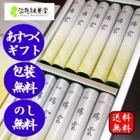 日本一のお香 お線香 生産地の淡路島で製造してお届けしております。進物用 お線香を送る 喪中御見舞い...