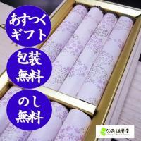 日本一のお香 お線香 生産地の淡路島で製造してお届けしております。8把入り。束は神聖。お線香 ギフト...