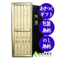 日本一のお香 お線香 生産地の淡路島で製造してお届けさせていただきます。線香 贈答用お線香 ギフト ...