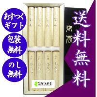 日本一のお香 お線香 生産地の淡路島で製造してお届けしております。線香 贈答用 あすつく お線香ギフ...