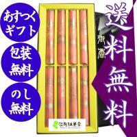 日本一のお香 お線香 生産地の淡路島で製造してお届けしております。本場淡路島線香。お供えお線香 ご贈...