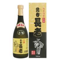 じっくりと熟成された泡盛は、古酒特有の豊かで上品な香りと、奥深いまろやかなコクに甘さのある芳醇な味わ...