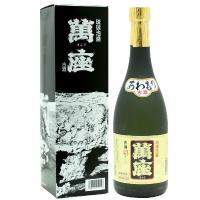 泡盛 萬座 古酒 43度 720ml|awamoriclub