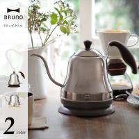 ■本格ドリップコーヒーを愉しむ電気ケトル ・細い注ぎ口なので、湯量を細かく調整しながらなめらかに注げ...