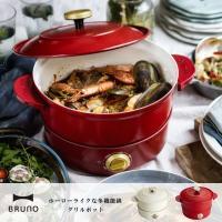 ■Point1 マルチに活躍! セラミックコートの鍋は「煮る」、「焼く」はもちろん、 付属の蒸し網を...