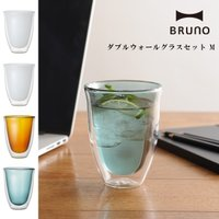■美しさと機能性を両立する 二層構造のグラスセットS  2個セットのグラスは冷たいドリンクを入れても...