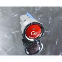 カローラ ルミオンNZE151N、ZRE152N、ZRE154N(H19.10〜)用  装着可能なト...