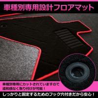 【適合車種】スズキ エブリィ DA64V(H17.09〜)バン MT リアシート分割型用   カラー...