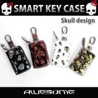 大人気のAWESOME スマートキーケースよりスカルデザインのキーケースが発売!  他にはないデザイ...
