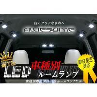 車種別LEDルームランプ - スズキ ジムニー専用-   適合車種:スズキ ジムニー JB23用 カ...