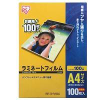 サイズ 100枚入り サイズ:幅216×高303mm フィルム厚:100ミクロン 材質:ポリエステル...