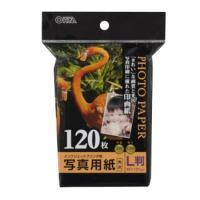 【オーム電機 OHM PA-PRC-L/120 写真用紙 光沢 L版 120枚入り インクジェット用...
