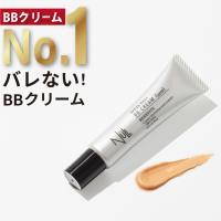 BBクリーム 男性用 メンズ 日本製 青ひげ シミ クマを隠す NULL
