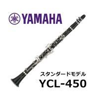 当店では、販売しているすべての管楽器を専門のリペアマンが調整・点検を行った上で出荷致しますので、納期...