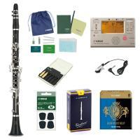 ヤマハのスタンダードクラリネットYCL-450と、管楽器専門の担当がおすすめするアクセサリをセットに...